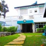Paradores Del Castillo Hotel