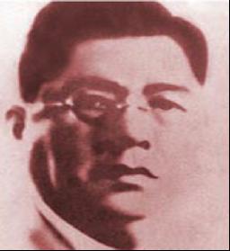 Ramon Diokno